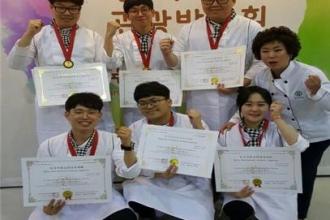 식품영양학과, 외식조리학과 학생들 제 19회 한국음식관광박람회 금메달 수…