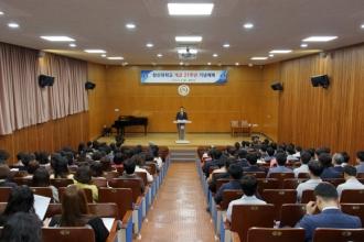 개교 27주년 기념 교직원 예배