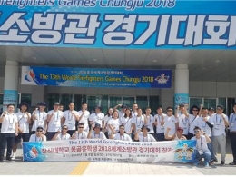외국인유학생 40명, 2018충주세계소방관경기대회 참관