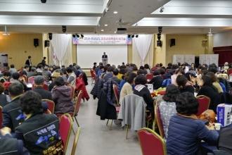 산학협력단, 2018 경상남도 문화관광해설사 워크숍 프로그램 진행
