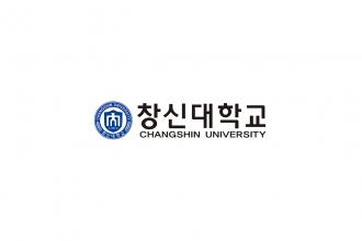 우리대학 유지취업률 부울경 사립대 1위