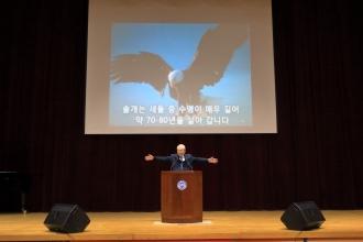 """『종교와 사회』강병도 이사장 특강 """"독수리"""""""